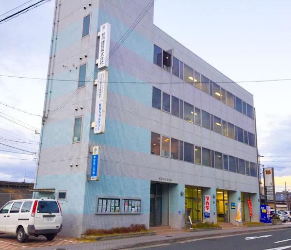 KBSカルチャー八幡校