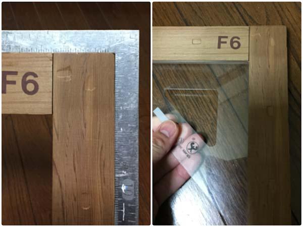 木枠の組み方